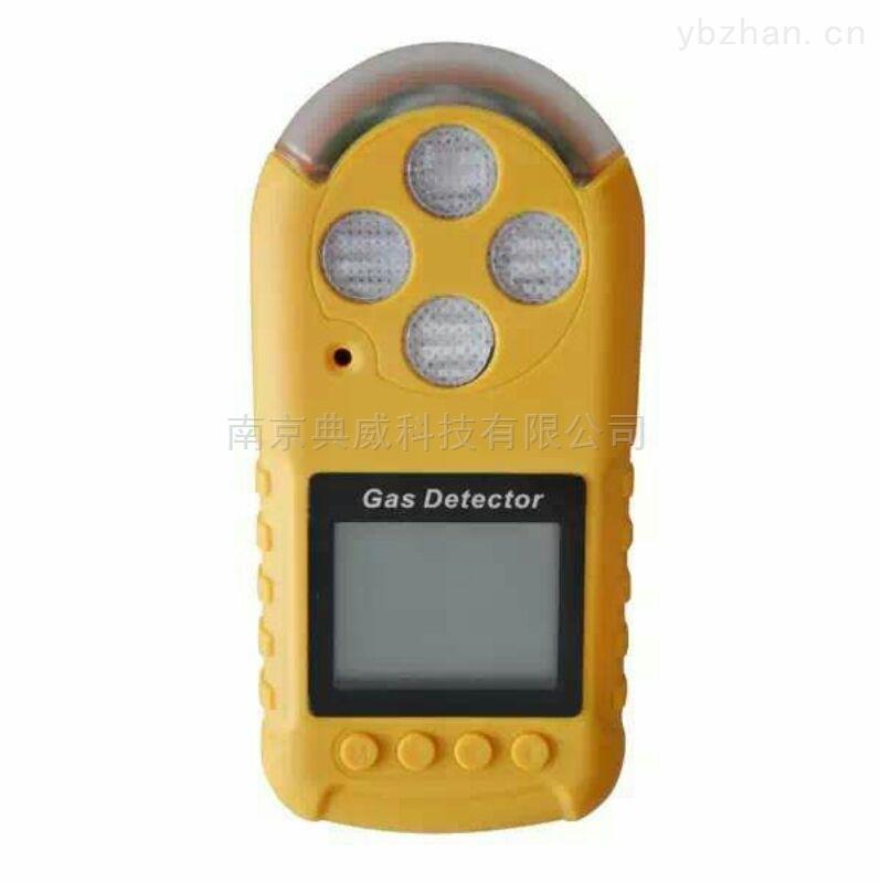 BX80-便携式氢气检测仪