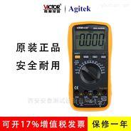 胜利万用表VC97高精度多功能数显式万能表