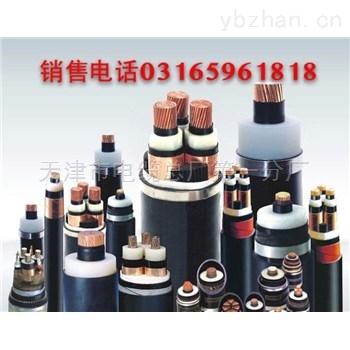 KGGRP硅橡胶控制电缆优质优价