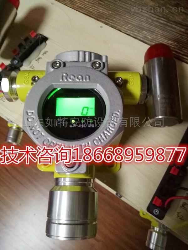 實驗室氫氣氣體報警器 可燃氣體檢測報警器探頭