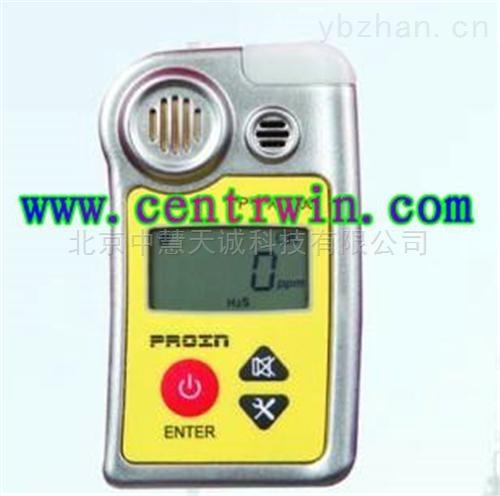 ZH6343型硫化氢气体检测仪/便携式有毒气体检测仪(H2S)
