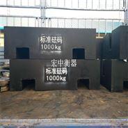 汽車制造廠1000KG配重砝碼 2噸鋼包鐵砝碼