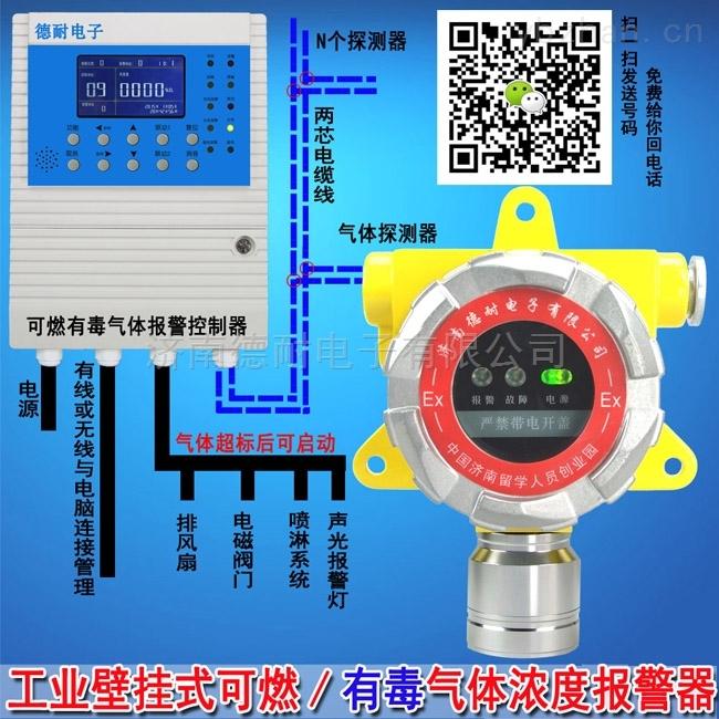 化工廠倉庫液化氣檢測報警器,燃氣泄漏報警器安裝過程中使用什么規格的信號線