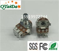 R1610G雙聯電位器帶支架調光調速調音響