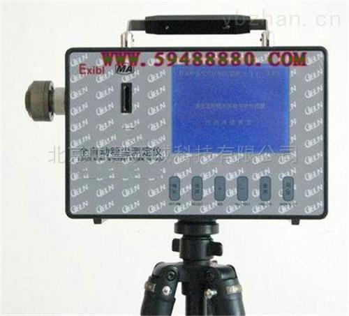 ZH5759型全自動粉塵快速測定儀/直讀式粉塵濃度測量儀