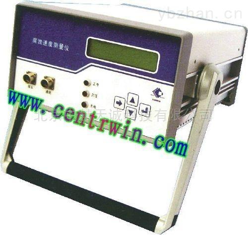 ZH5745型便攜式瞬時腐蝕速度測量儀/便攜式腐蝕速度測量儀/便攜式腐蝕度測量儀