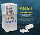 XYP-5制药厂专用旋转式药粉压片机