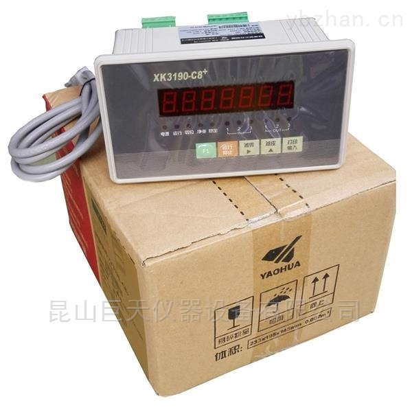 上海耀華XK3190-C8+控制儀表價格