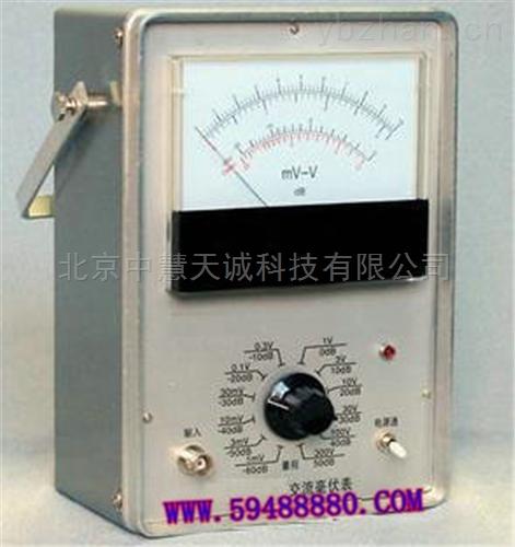 ZH5644型交流毫伏表