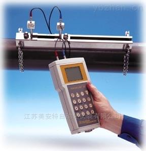便携式小管径时差式超声波流量计