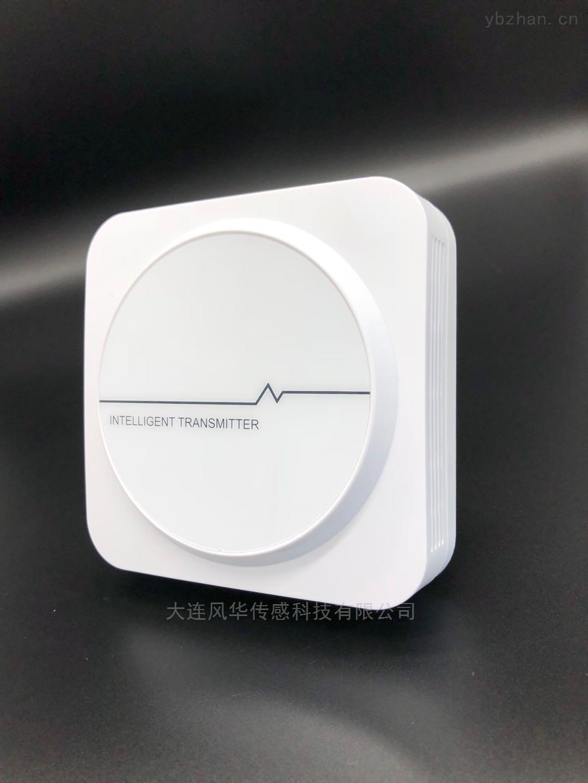 暖通空调专用温湿度传感器HTD5800