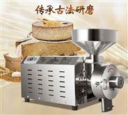 批发不锈钢五谷养生磨粉机机器