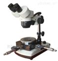 蘇州凱特爾電線電纜數顯光學測量顯微鏡廠家