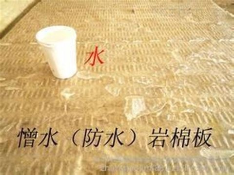 湖北省岩棉保温板价钱