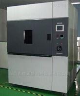DMS-IPX9KIPX9K高压喷淋试验箱