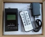 無線數字磅秤解碼器
