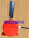 跑偏传感器GEJ30外壳采用HT250