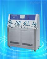橡胶紫外老化试验机