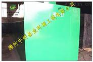 蚌埠市生活污水处理装置使用方法