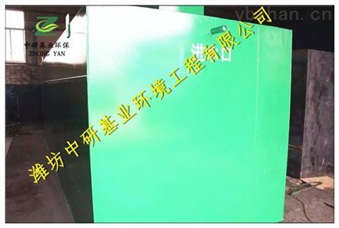 双辽市一体化污水处理设备简介