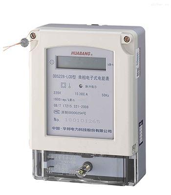 DDSD866华邦智能仪表厂家直销多功能