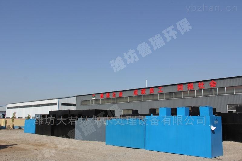 宜昌市医院污水处理设备维修厂家
