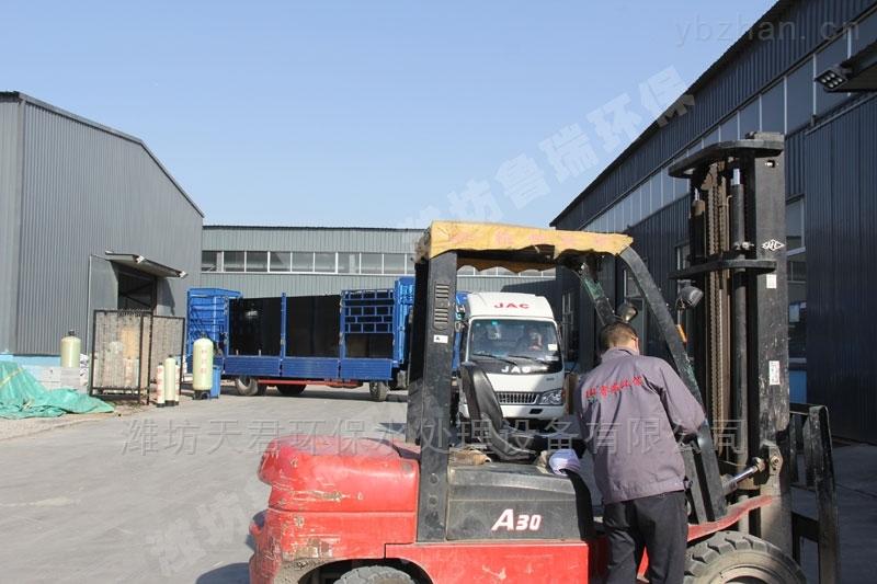 四平地区屠宰污水处理设备工艺流程