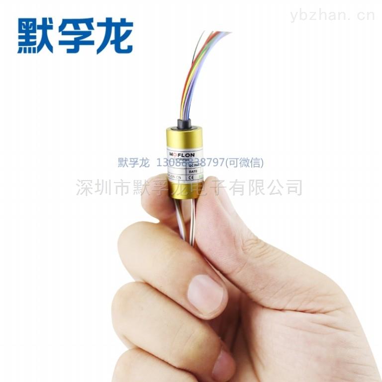大電流滑環,/煤礦采空區測溫用滑環/加熱攪拌機滑環
