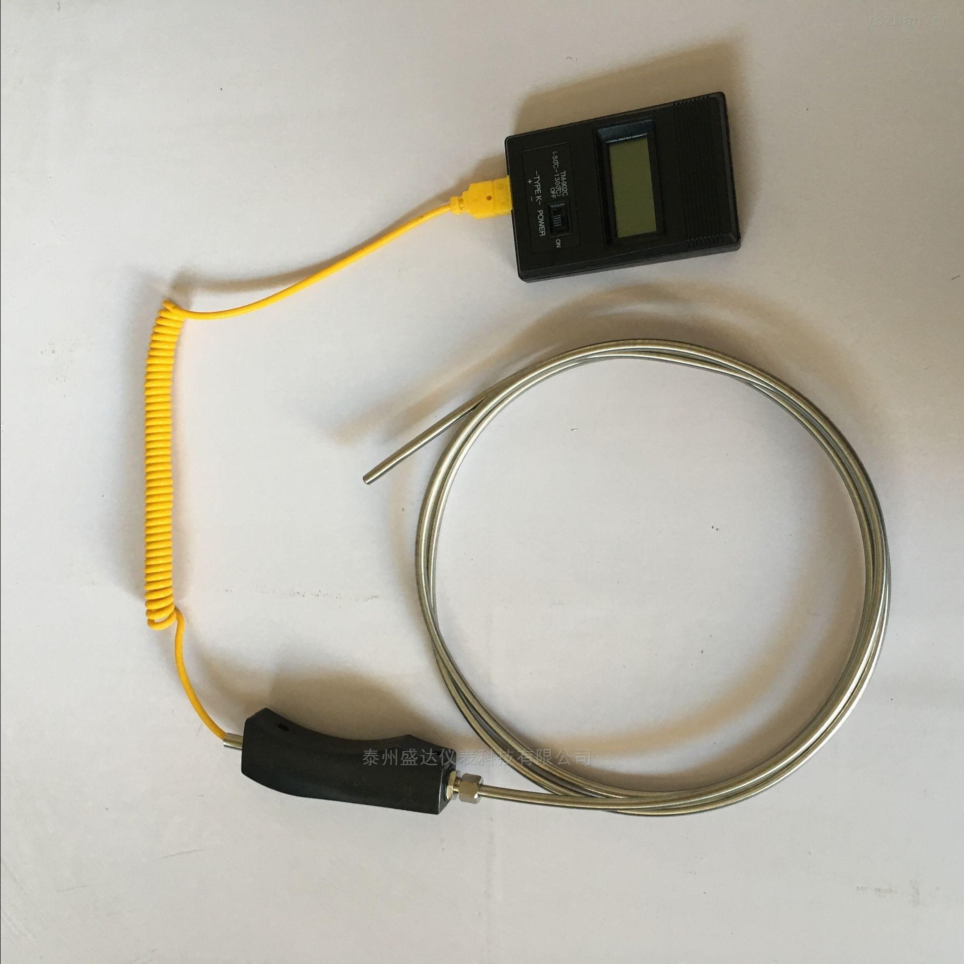 WRNK-104-盛达铝水溶液专用手持式K型 铠装熱電偶