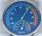 室内温湿度计SYS-TH101C