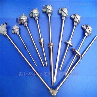 WRN-2300-1100摄氏度装配式渗碳炉K型固定螺纹热电偶抗渗碳保护管WRN-230