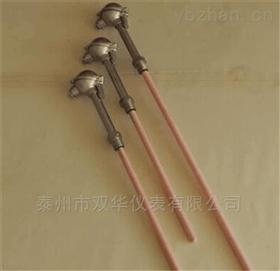 WRP-130装配式耐高温铂铑热电偶双华仪表质保价优