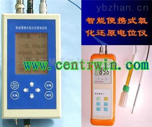 ZH4075型智能便携式氧化还原电位仪