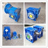 NMRW铁壳减速机-大功率减速电机