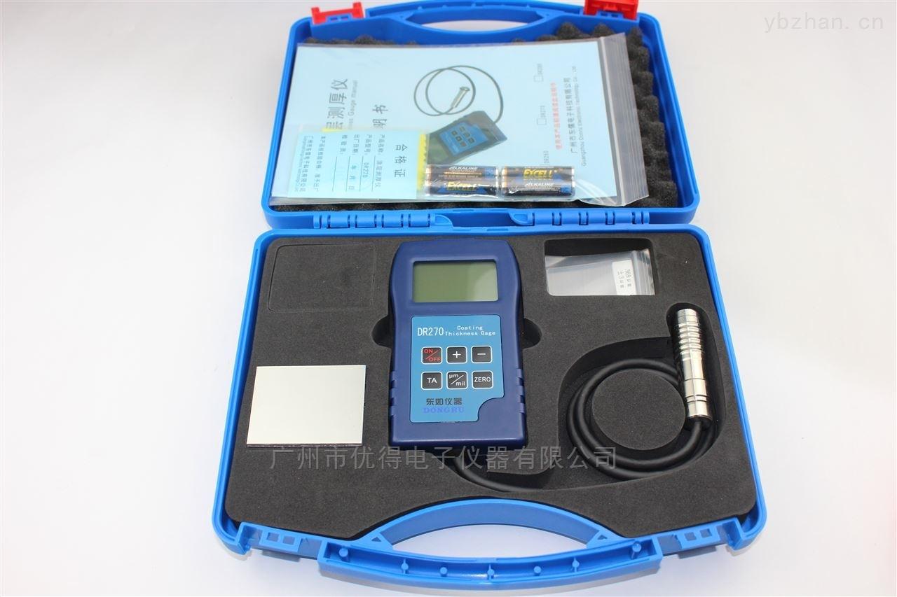 DR270-沈陽涂層檢測儀,氧化層測厚儀專售店,優得