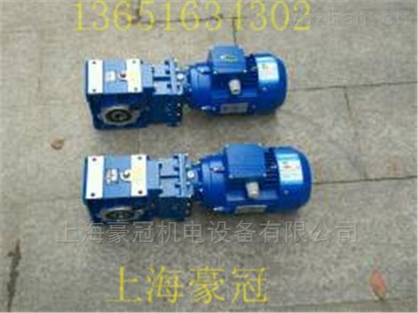 KM090B高效率紫光减速机型号