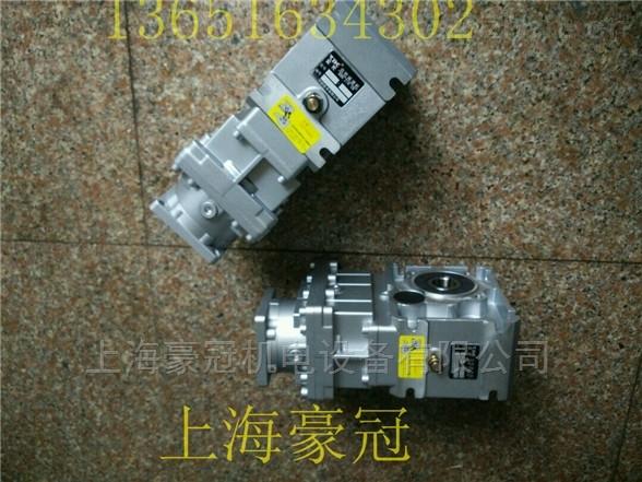 BKM063中研紫光高效齿轮传动