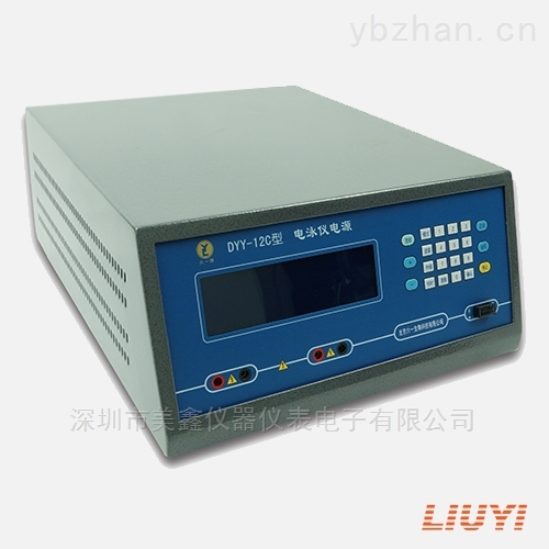DYY-12C-?#26412;?#20845;一生物电脑三恒多用电泳仪电源