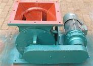 YJD电动侧连链轮星型卸灰阀生产厂家