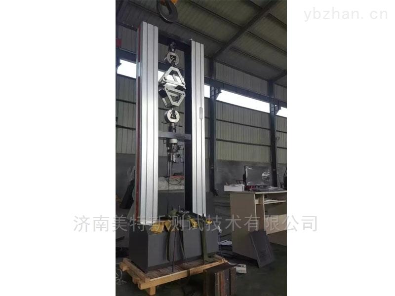 MTS-油毡拉力试验机