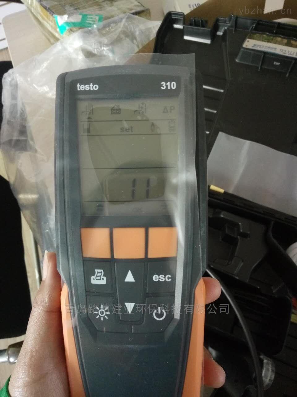 testo 310-电化学德国德图燃烧效率分析仪促销
