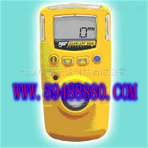 ZH2597型防水型硫化氢检测仪