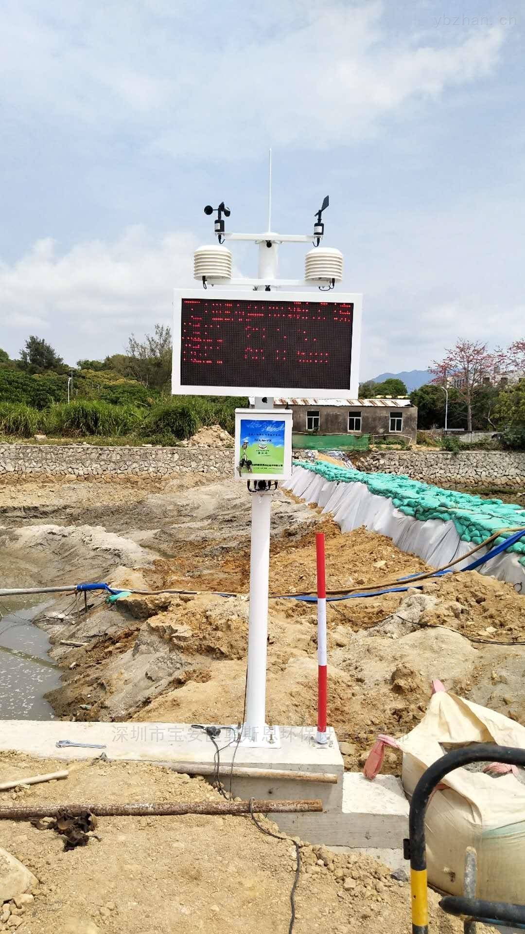 深圳TSP在线监测扬尘噪声实时监测仪