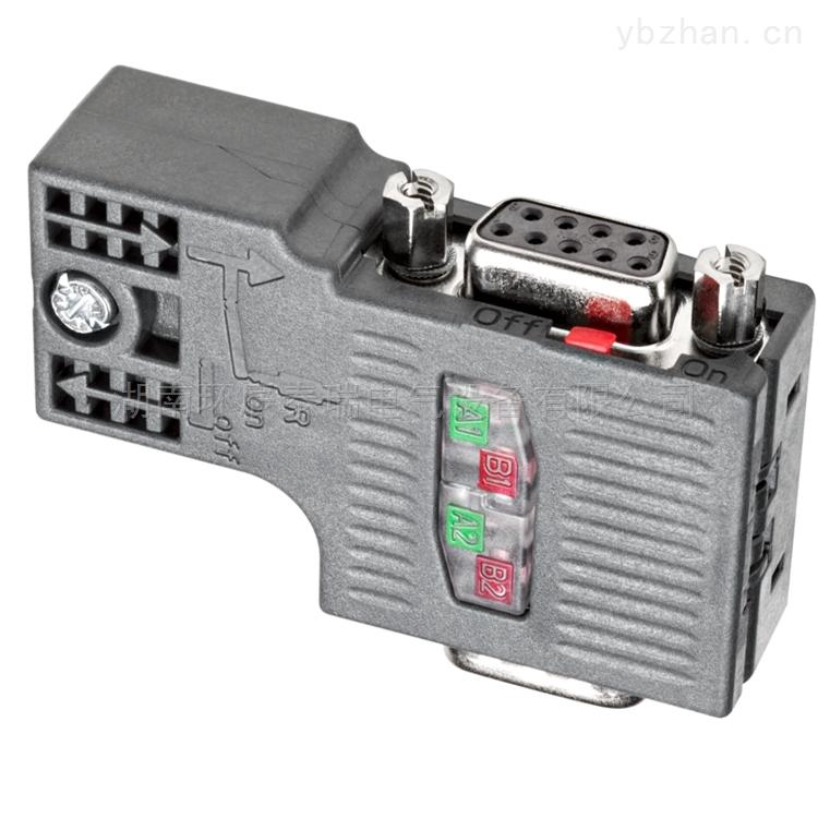 西門子RS485總線連接器6ES7972-0BA12-0XA0