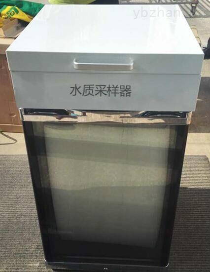 LB-8000-污水厂水务在线水质采样器