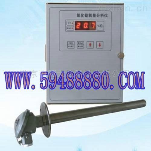 ZH1805型氧化鋯煙氣氧量分析儀/氧化鋯氧分析儀
