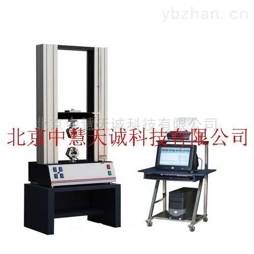 ZH1659型金屬材料試驗機/伺服控制材料試驗機/拉斷強度試驗機