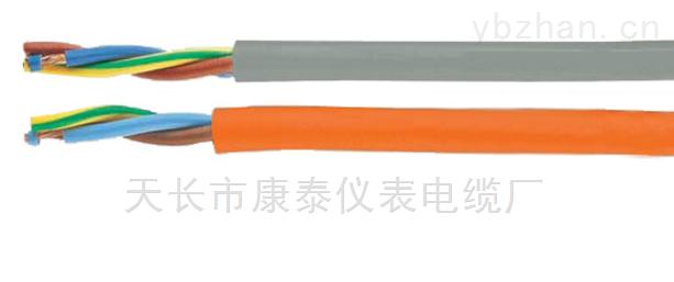 H05VV-F德标电缆
