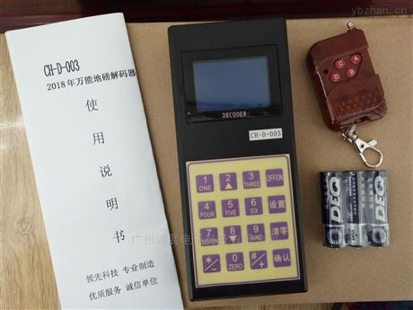四平电子地磅控制仪器