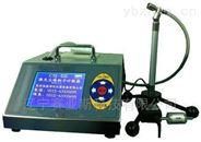 激光尘埃粒子计数器SYS-BCJ350